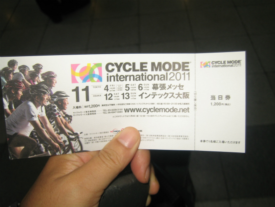 CYCLE MODE 2011 012.jpg
